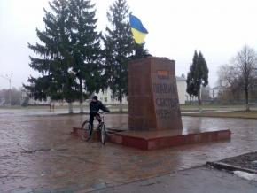 repki_Lenin