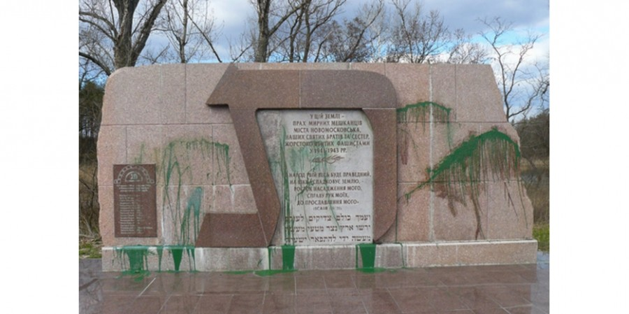 Novomokovsk_pomnik