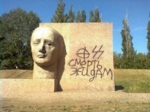 Poltava_pomnik2