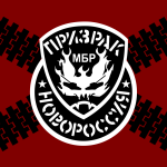Flag_of_the_Ghost_Brigade-prizrak