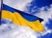 Vlajka Ukrajiny