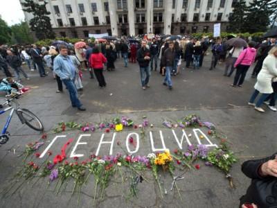 Setkání na památku zavražděných v Oděse - text azbukou