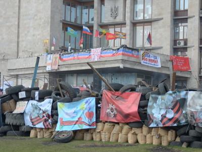 Barikády - Donbas