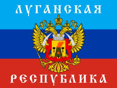 Vlajka Luganské Lidové Republiky (LLR)