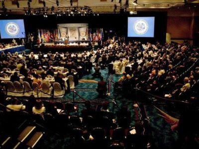 Veřejné shromáždění organizace amerických států 2006