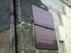 Rodný dům Antonína Zápotockého ještě s pamětními deskami (2012)